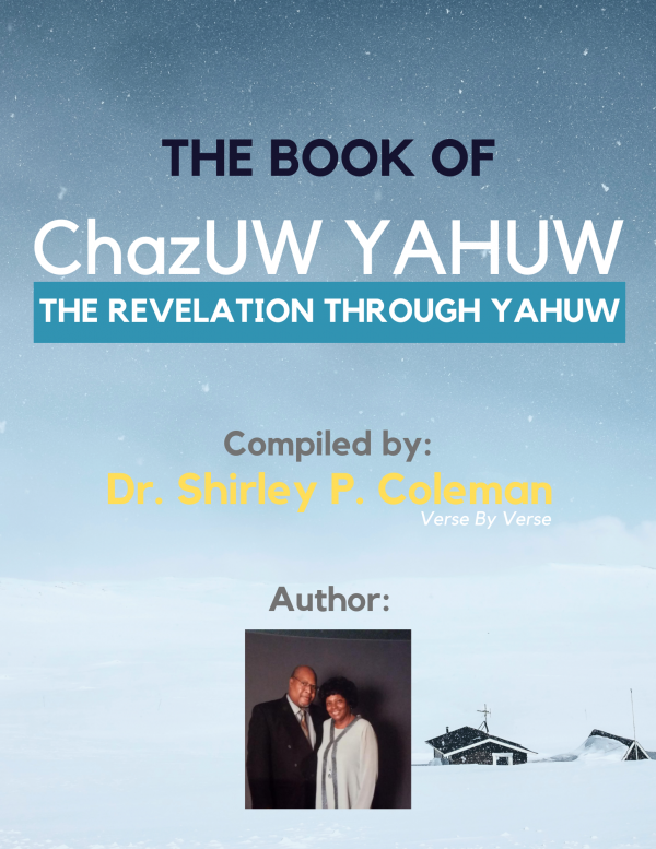 The Book of ChazUW YAHUW